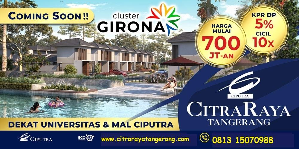 Cluster Girona